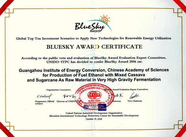 """荣获联合国工业发展组织""""蓝天奖"""",被评为""""全球可再生能源领域最具投资价值的十大领先技术"""""""